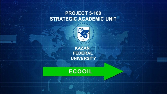 Strategic academic unit «Ecooil»