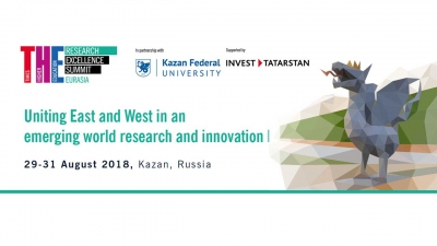 Times Higher Education Research Excellence Summit: Eurasia /30.08.2018/