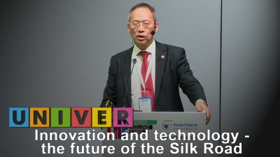 Times Higher Education. Innovation and technology - the future of the Silk Road /31.08.2018/