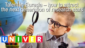 Times Higher Education. Talent in Eurasia – how to attract the next generation of research stars /31.08.2018/