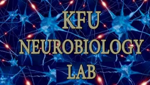 KFU Neurobiology Lab