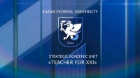 SAU «Teacher for XXI»