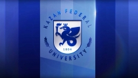 Kazan Federal University 2018