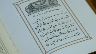 Phenomenon of Kazan Quran