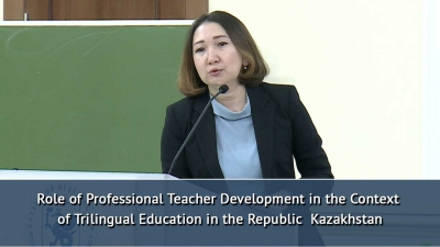 International Forum on Teacher Education 2017 - Aygul Aktymbaeva