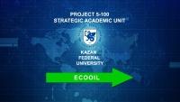 Strategic academic unit «Ecooil»