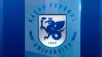 Kazan Federal University 2016