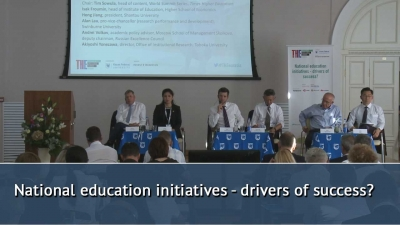 Times Higher Education Research Excellence Summit: Eurasia. National education initiatives - drivers of success? /29.08.2018/