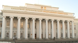 What? Where? When? Overview of the life of Kazan Federal University: