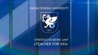SAU «Teacher for XXI»