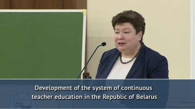International Forum on Teacher Education. Svetlana Kopteva