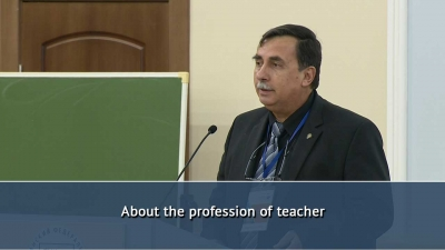International Forum on Teacher Education. Boncho Gospodinov