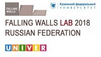 Falling Walls Lab 2018. Russian Federation